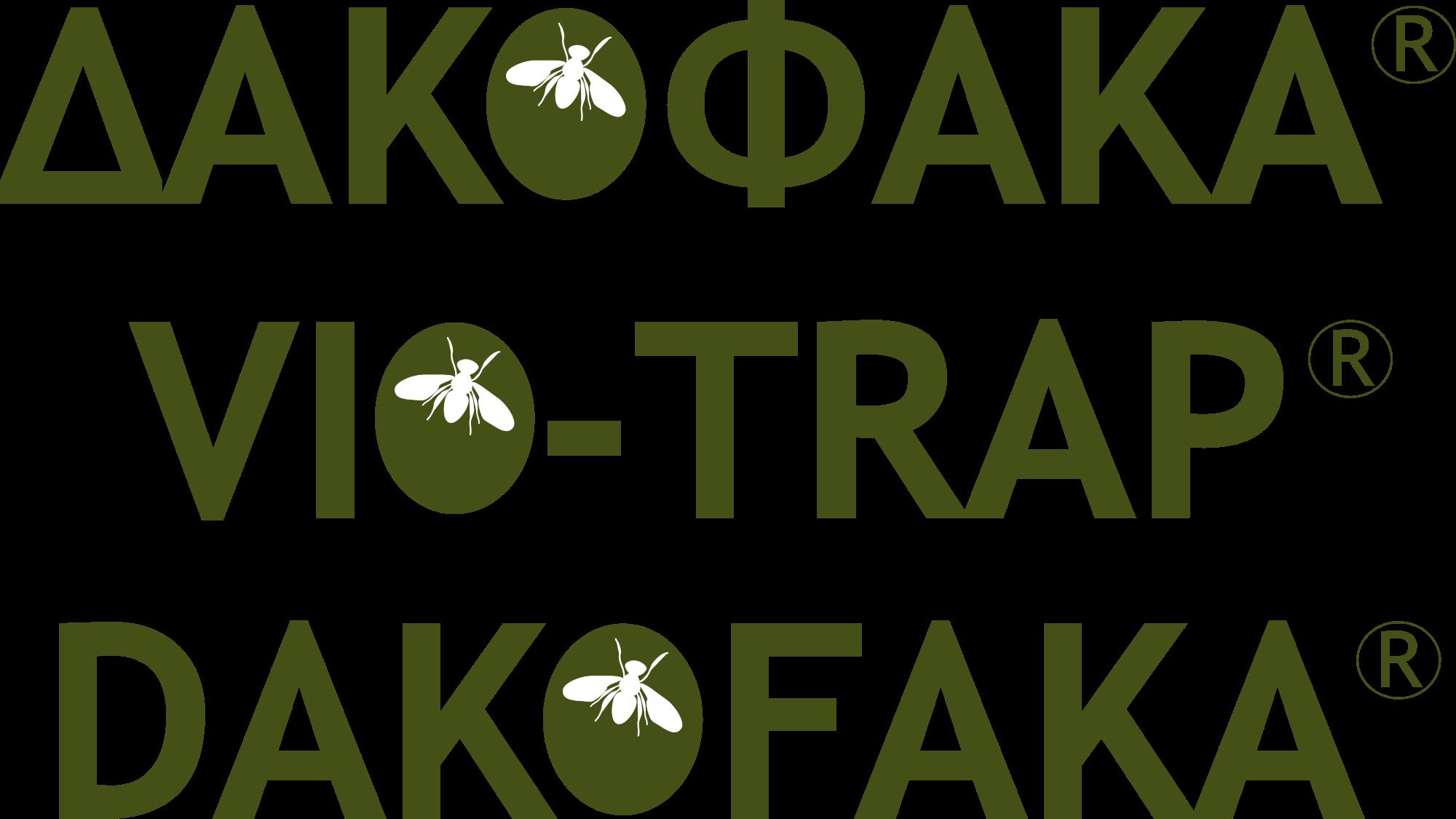 Δακοφάκα | Dakofaka | Viotrap
